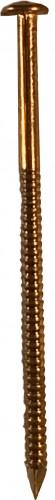 Silicon Bronze Nail